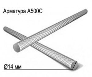 вес арматуры 12 мм а500с